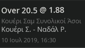 20190709_220938.jpg