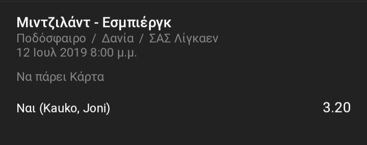 20190712_193728.jpg