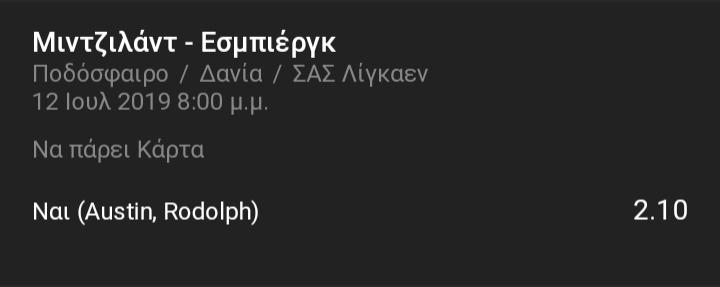 20190712_193744.jpg