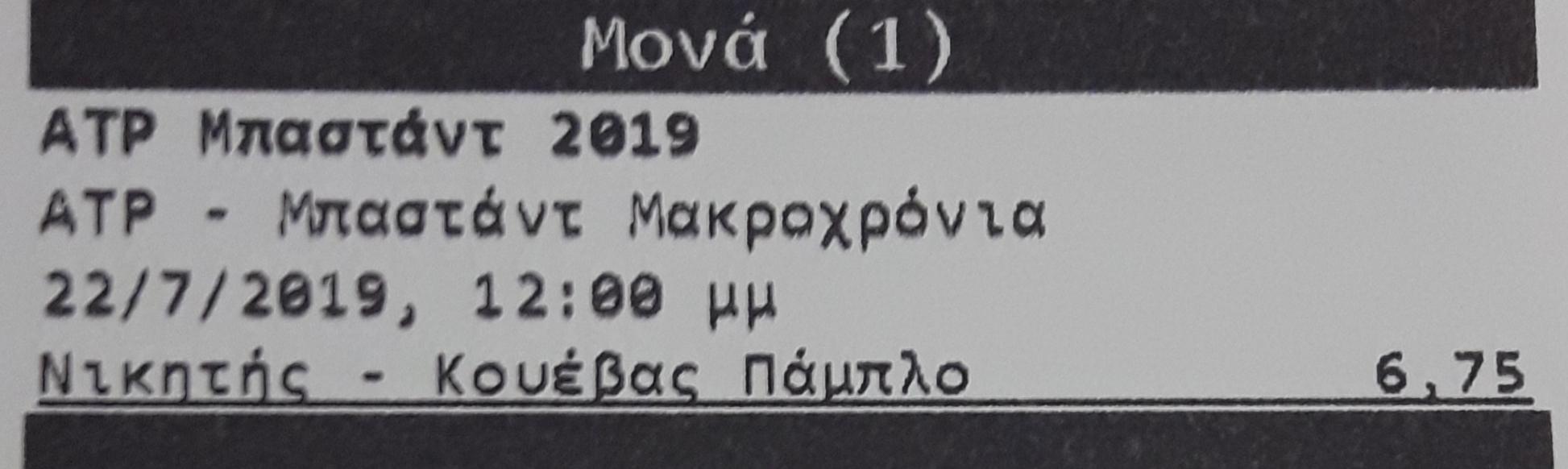 20190713_091602.jpg