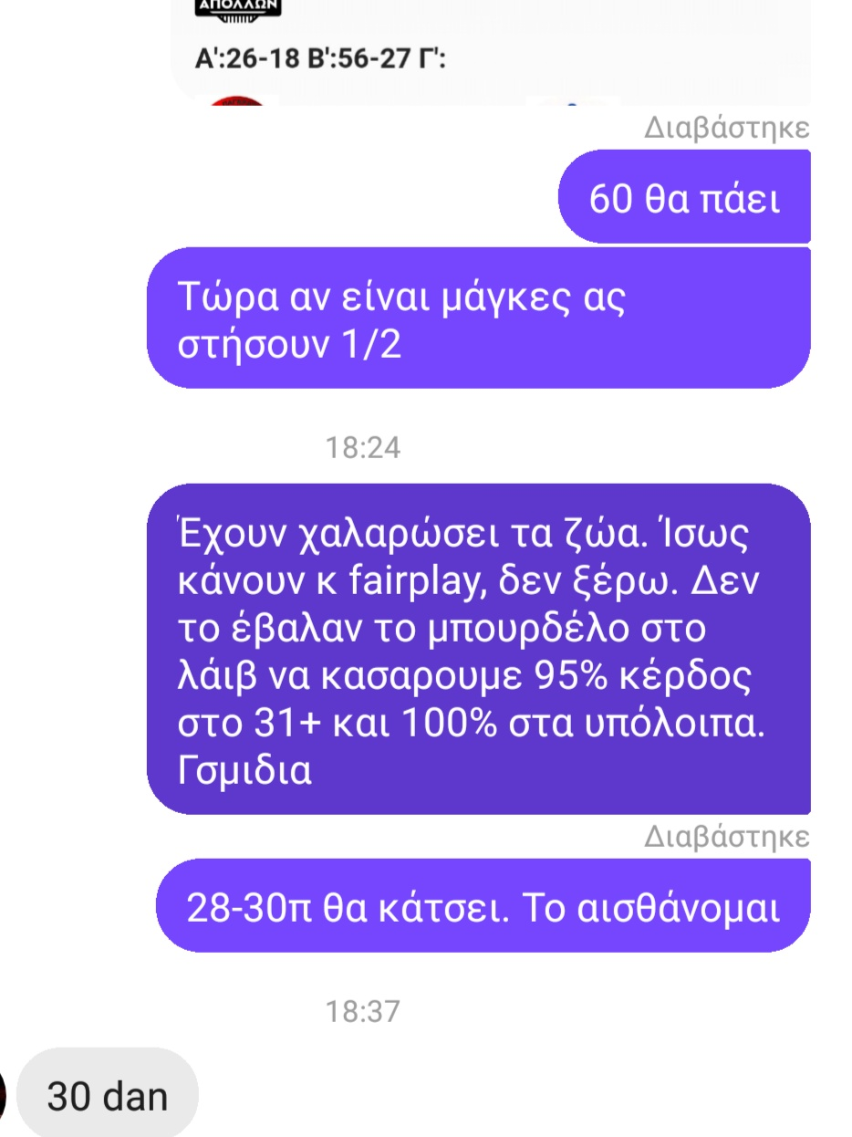 IMG_20200307_184723.jpg