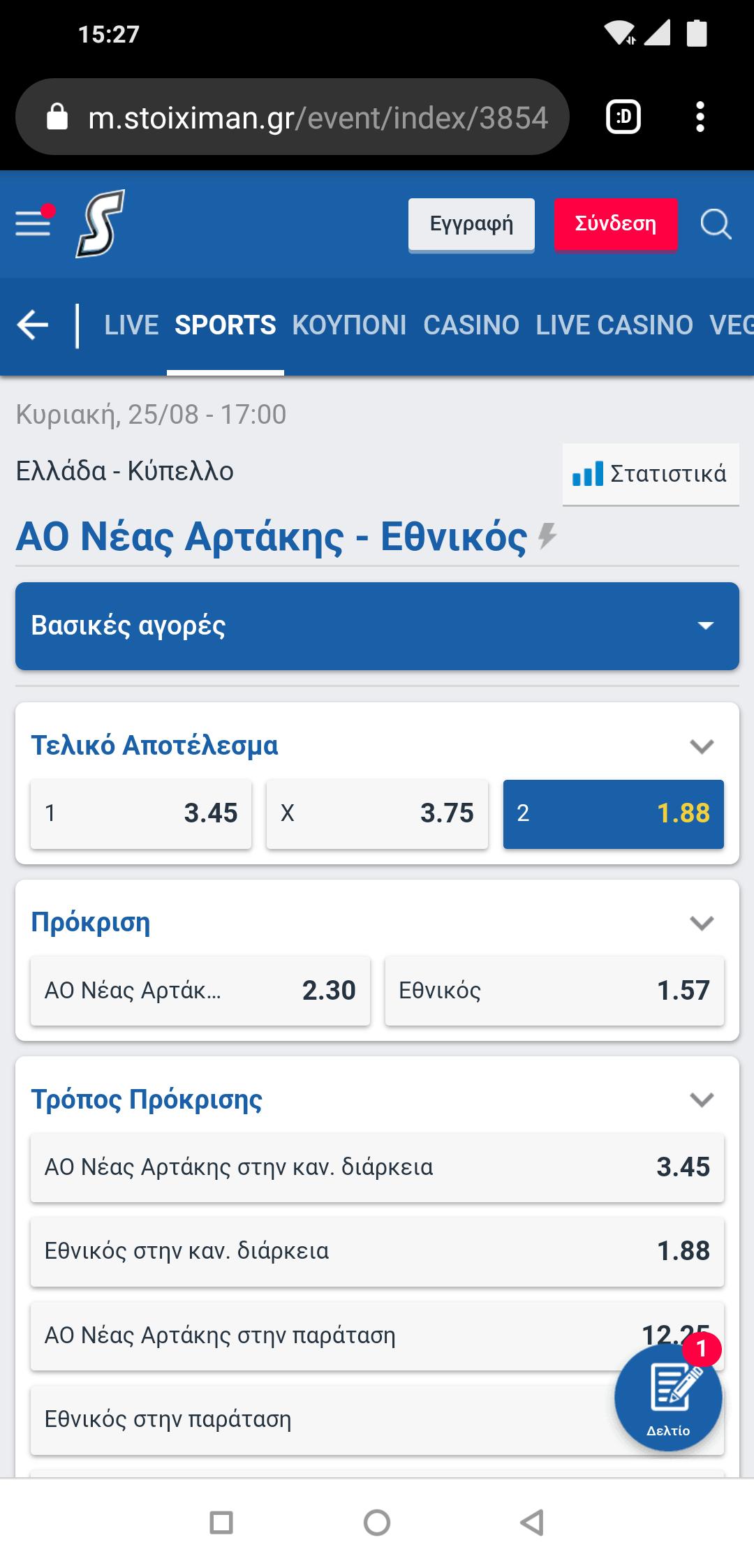Screenshot_2019-08-25-15-27-16-192_com.android.chrome.png
