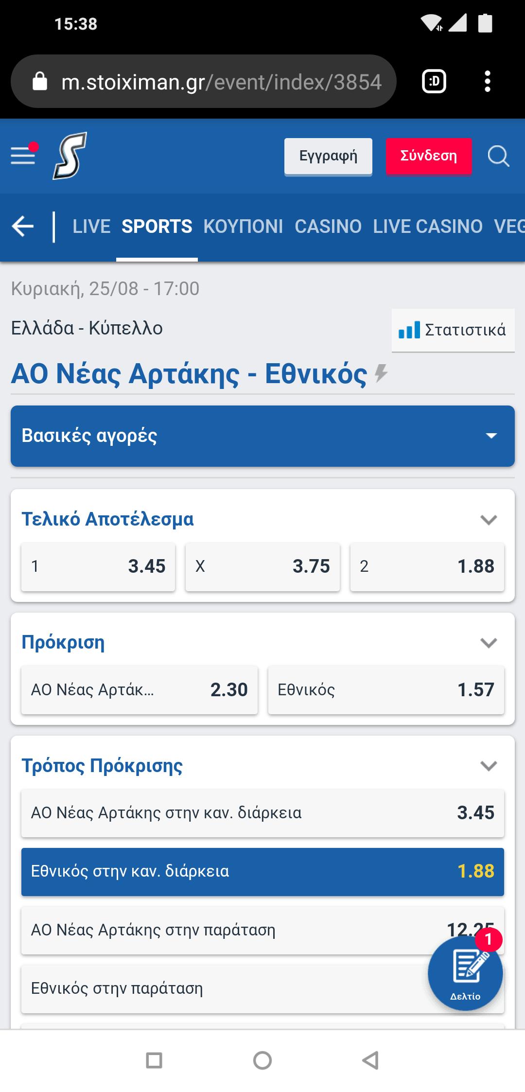 Screenshot_2019-08-25-15-38-49-657_com.android.chrome.png