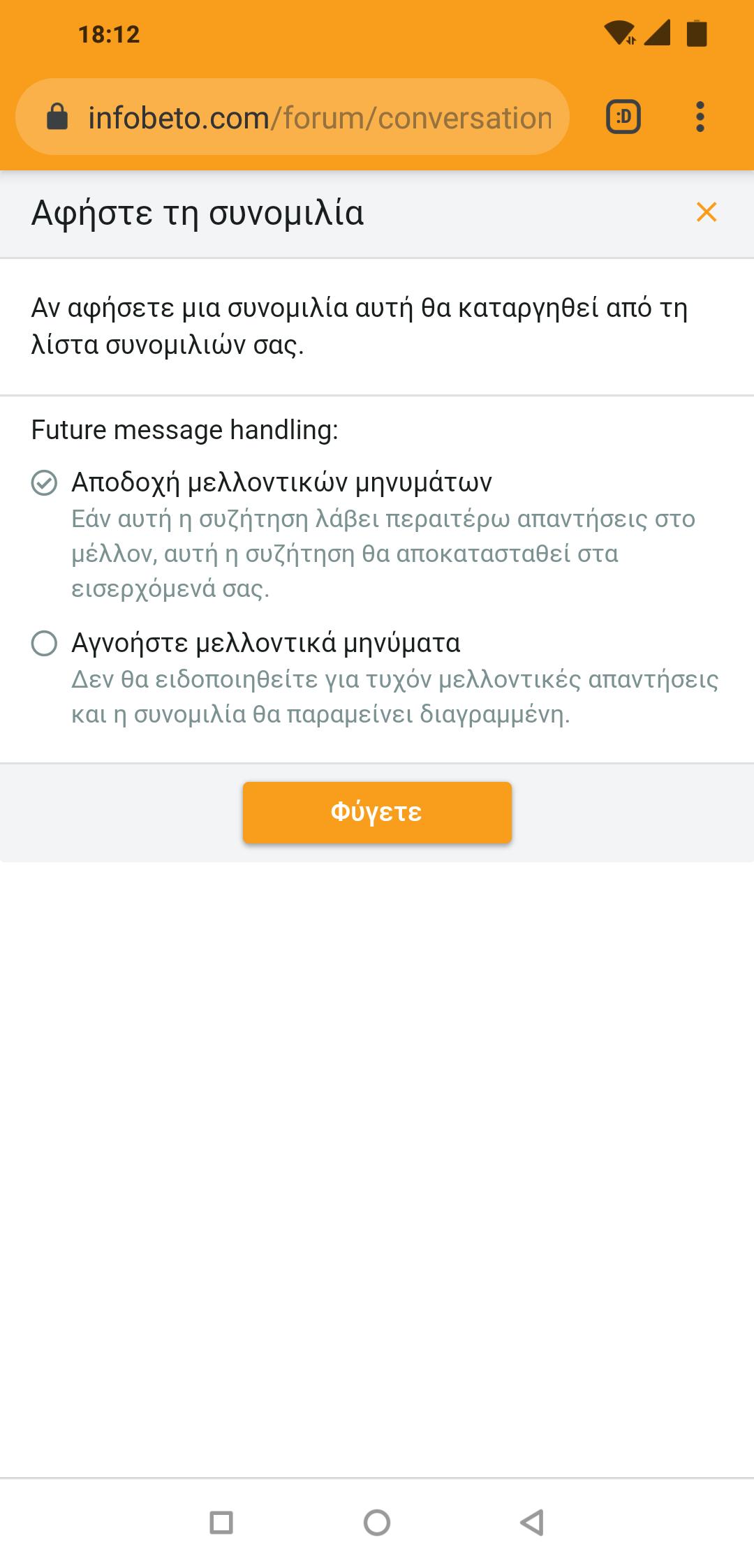 Screenshot_2019-09-01-18-12-34-385_com.android.chrome.png