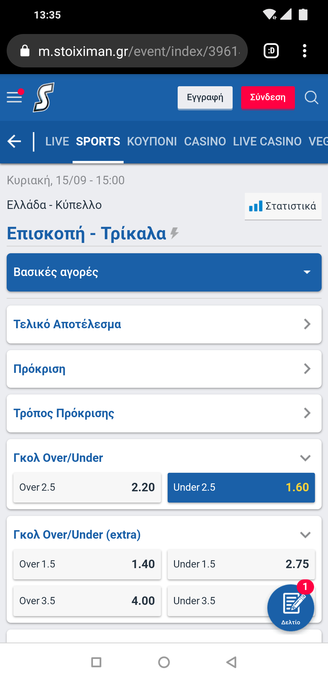 Screenshot_2019-09-15-13-35-38-705_com.android.chrome.png