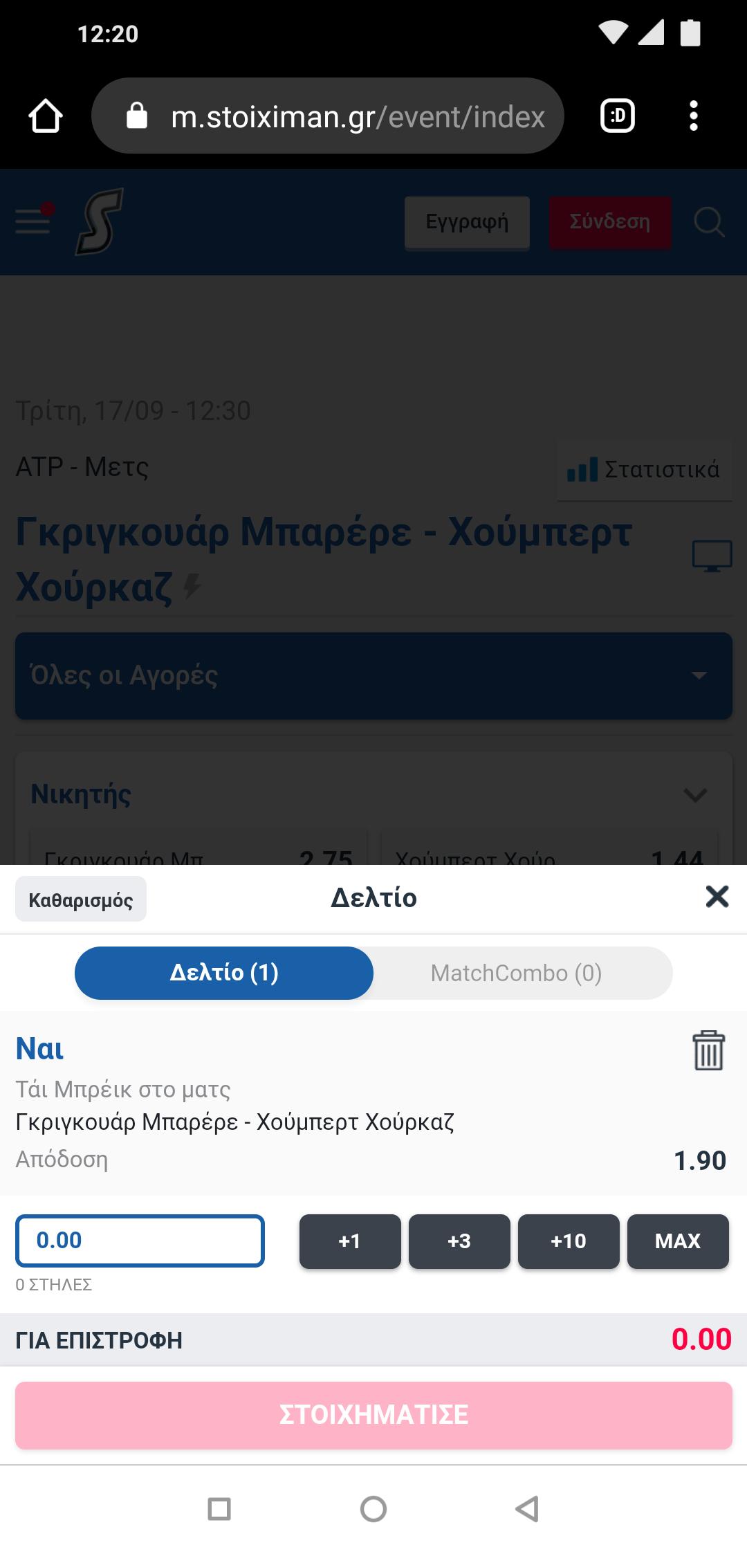 Screenshot_2019-09-17-12-20-58-859_com.android.chrome.png