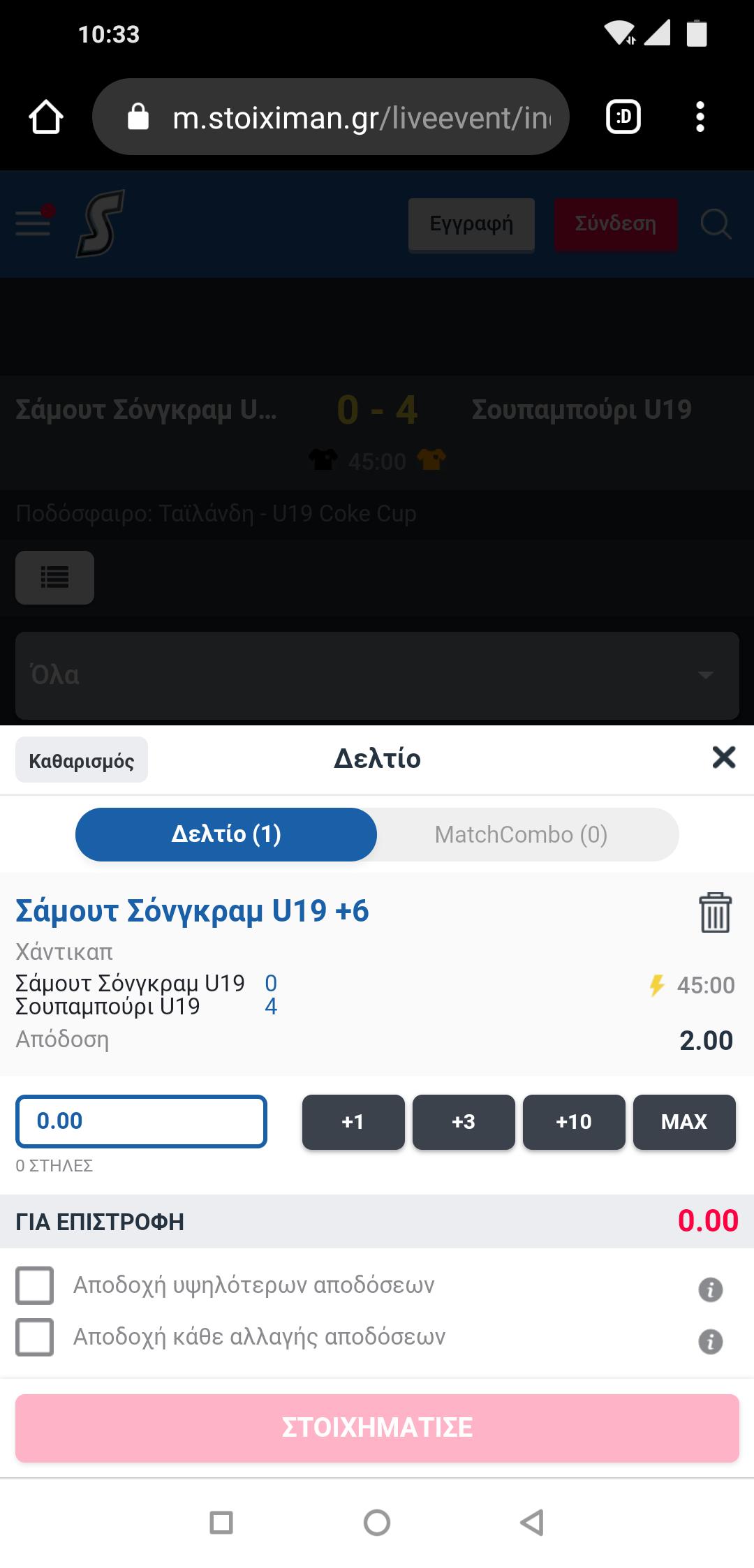 Screenshot_2019-10-01-10-33-32-574_com.android.chrome.png