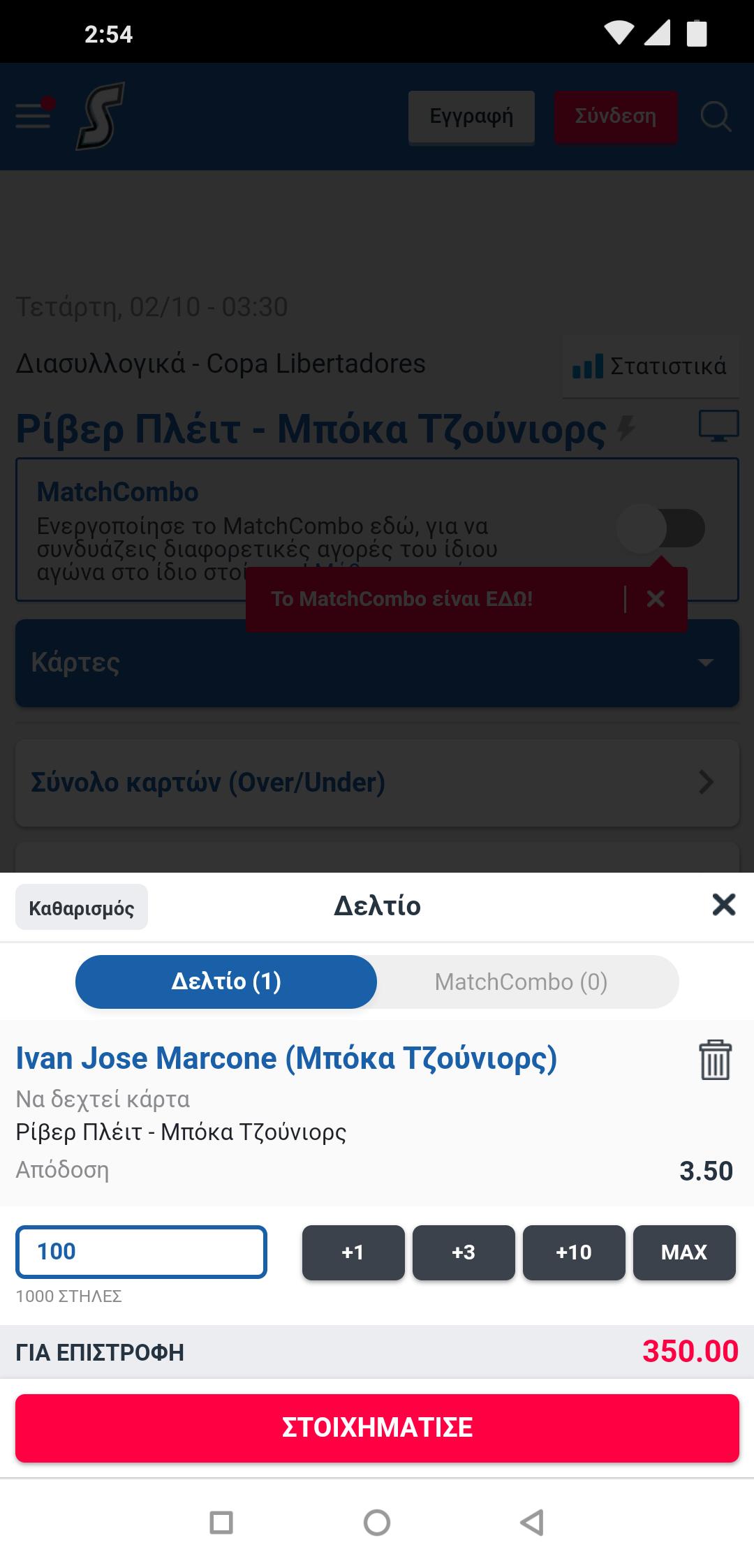 Screenshot_2019-10-02-02-54-35-337_com.android.chrome.png