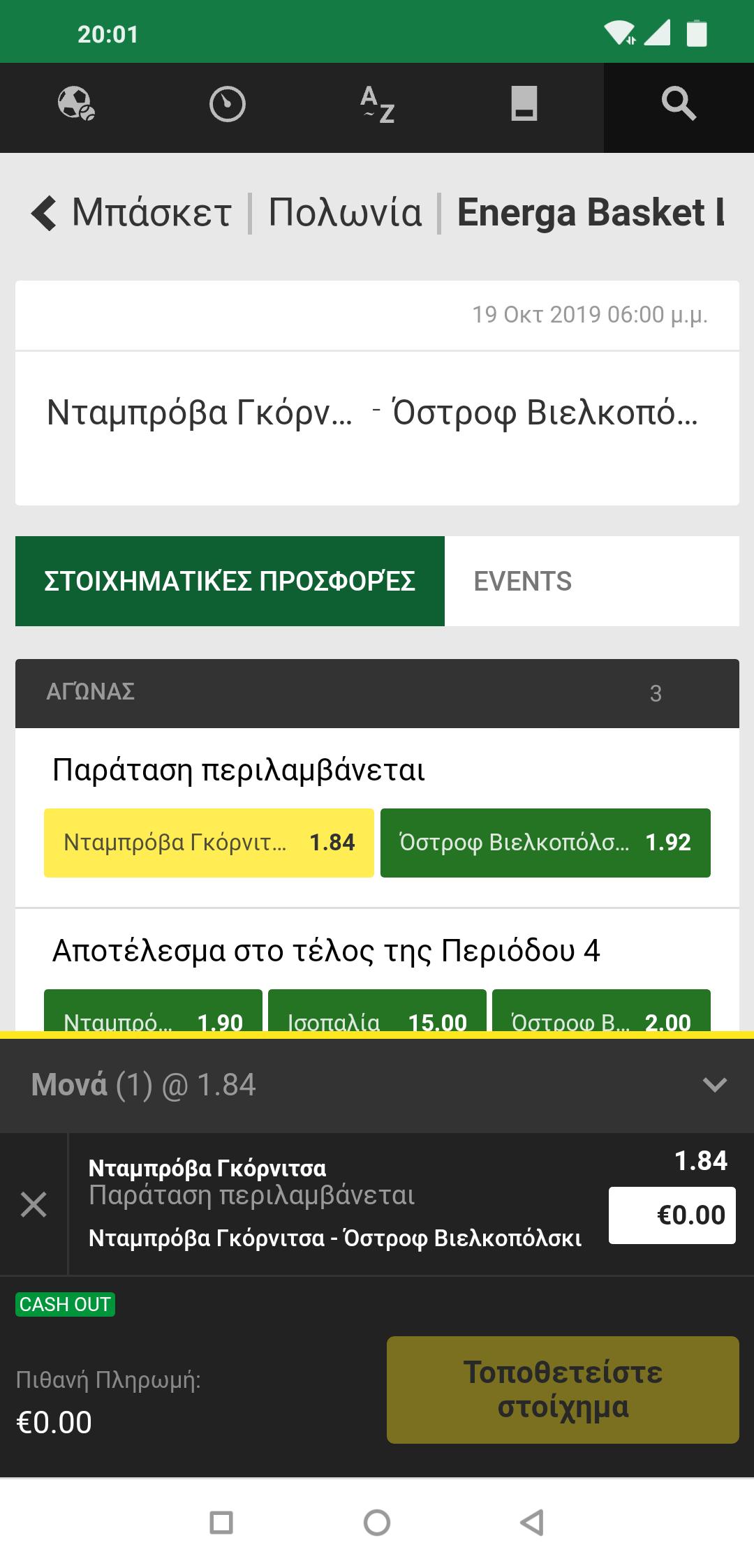 Screenshot_2019-10-14-20-01-01-038_com.android.chrome.png