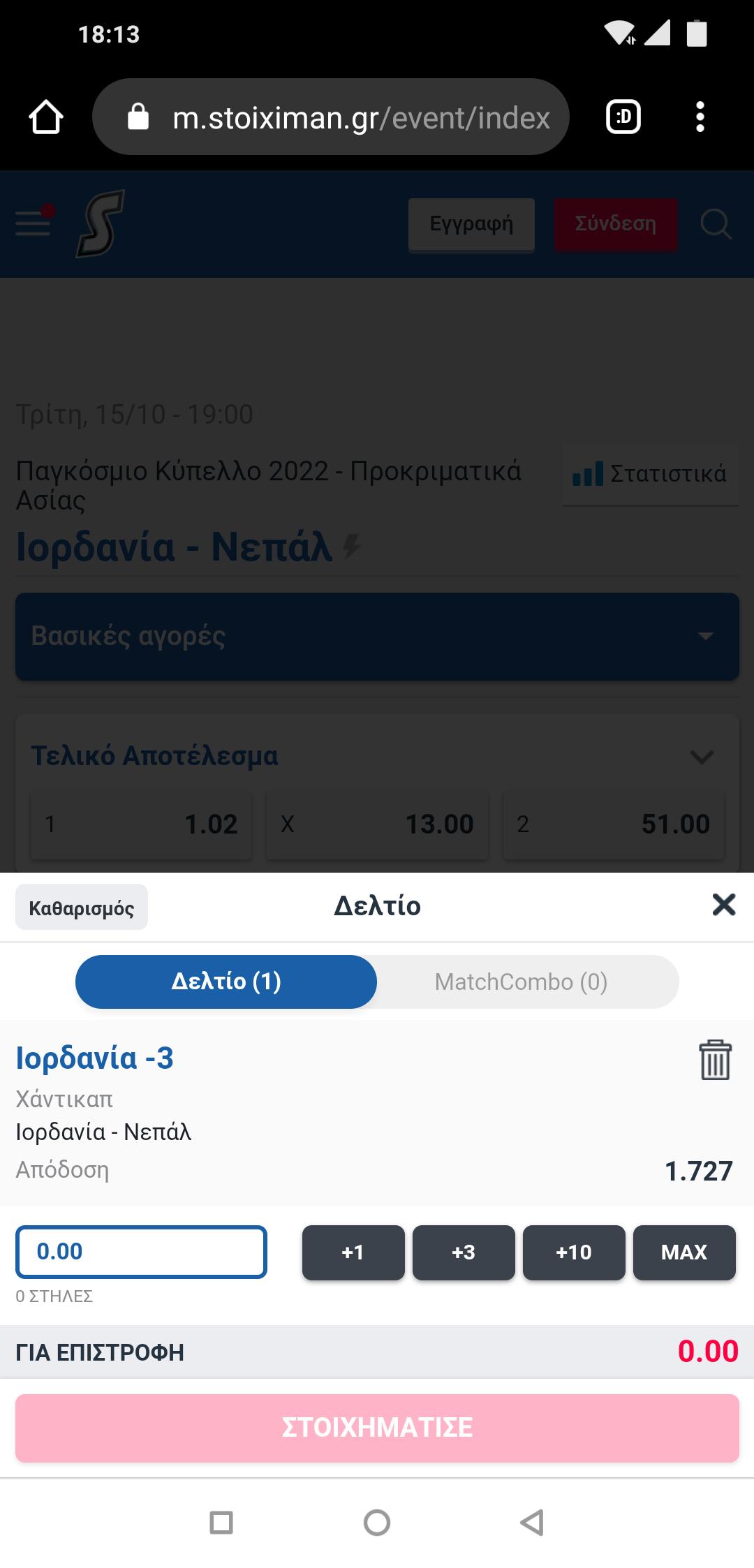 Screenshot_2019-10-15-18-13-25-171_com.android.chrome.png