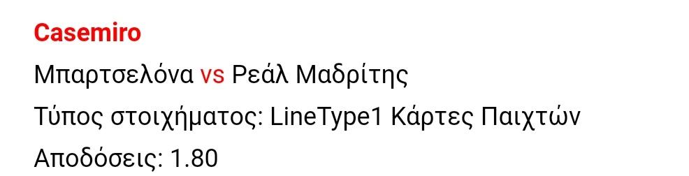 Screenshot_20191218_202245.jpg
