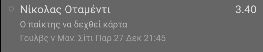 Screenshot_20191227_161700.jpg