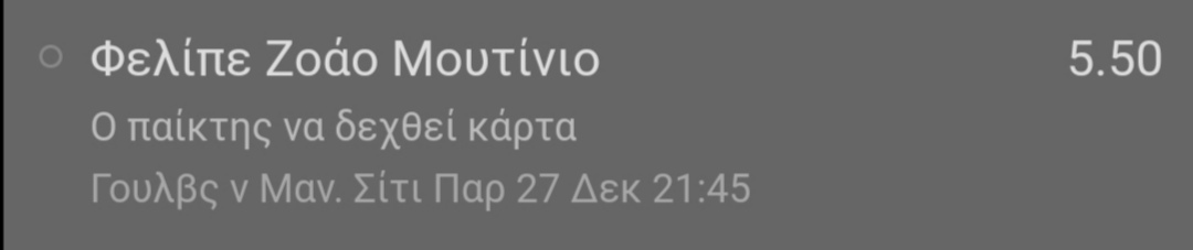Screenshot_20191227_161723.jpg