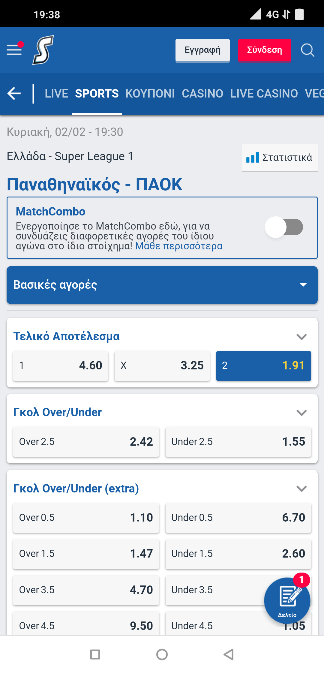 Screenshot_2020-01-27-19-38-32-167_com.android.chrome.png