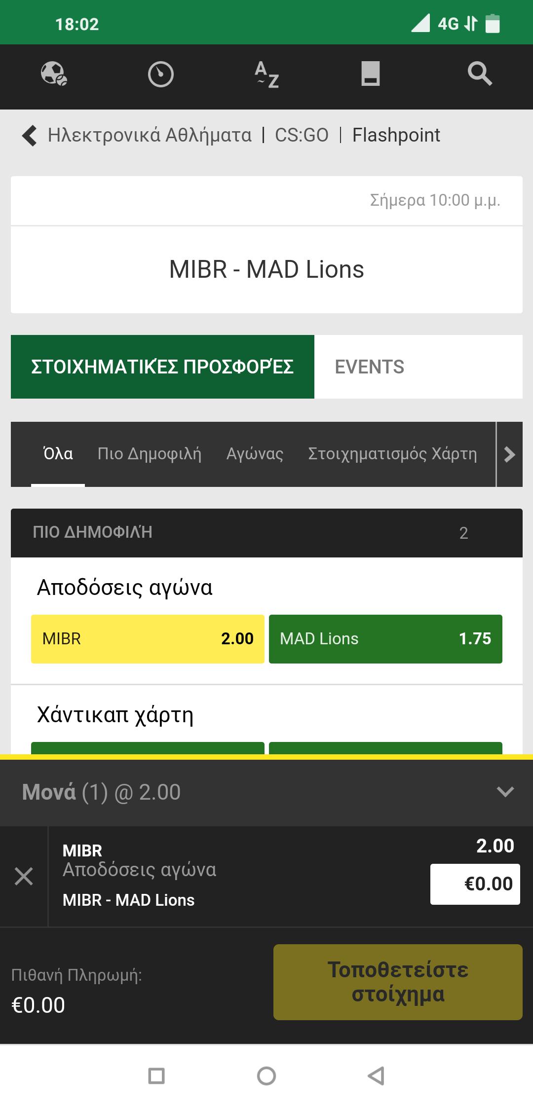Screenshot_2020-04-19-18-02-34-490_com.android.chrome.png