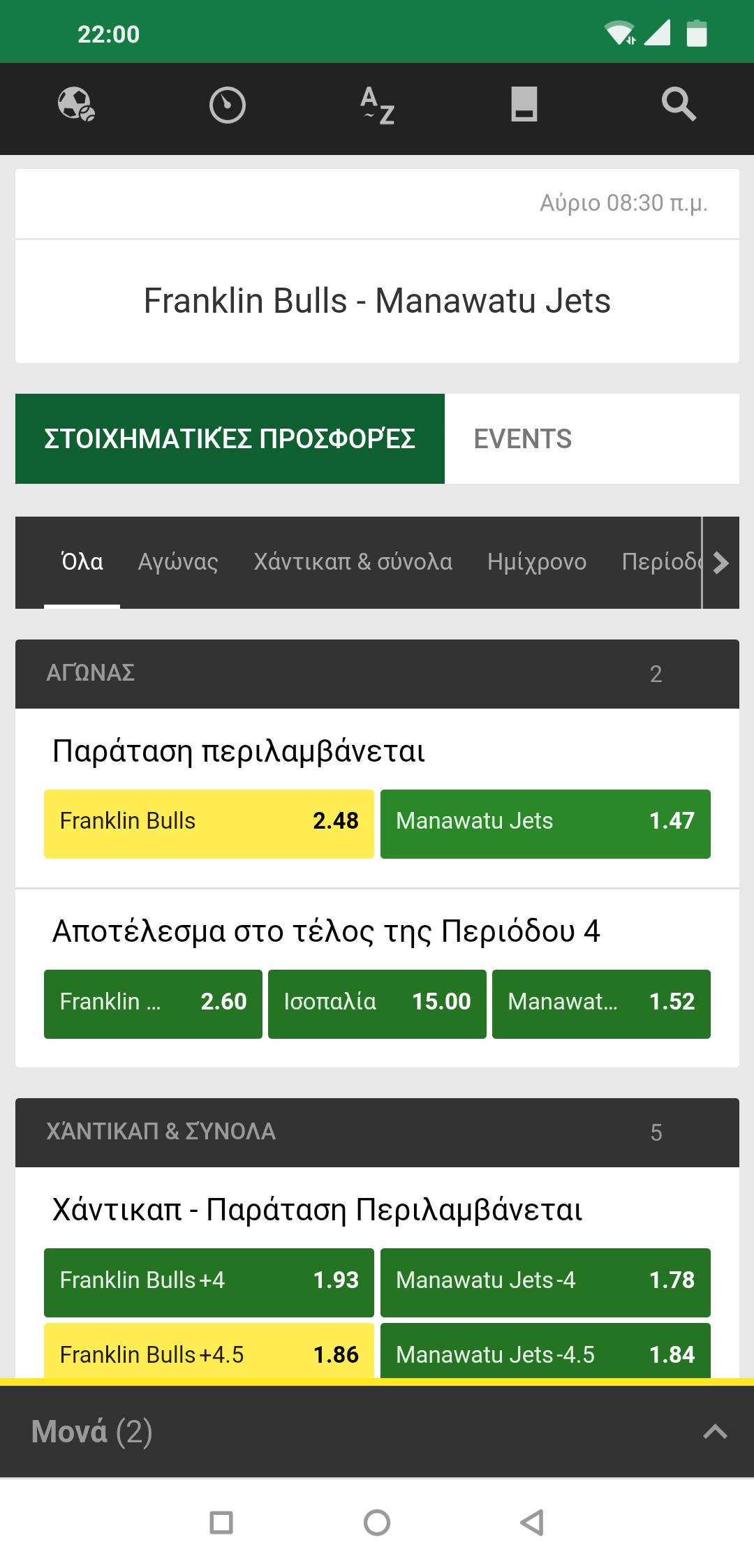 Screenshot_2020-07-03-22-00-50-872_com.android.chrome.png