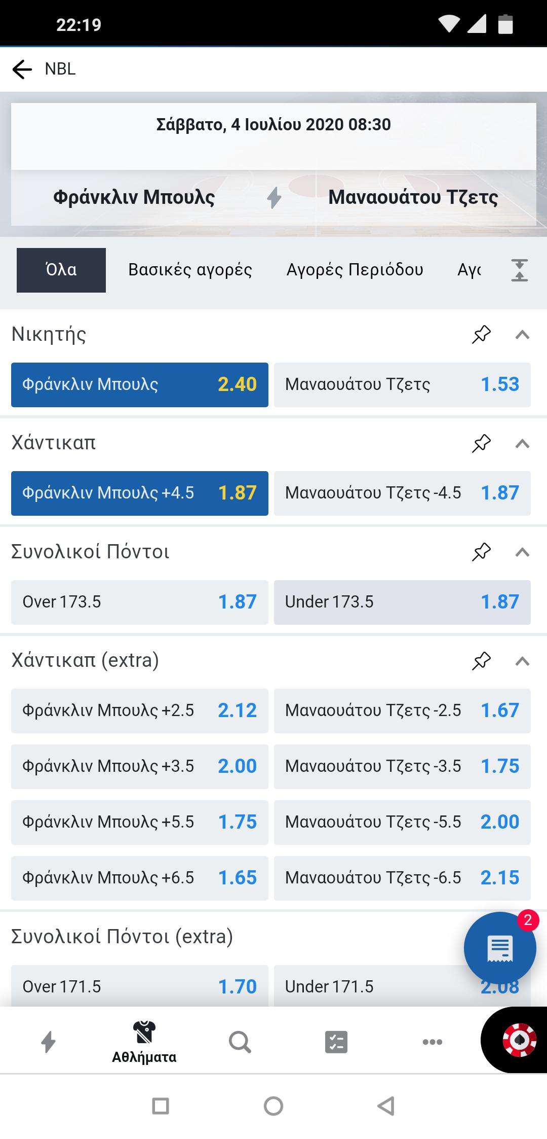 Screenshot_2020-07-03-22-19-15-979_com.android.chrome.png