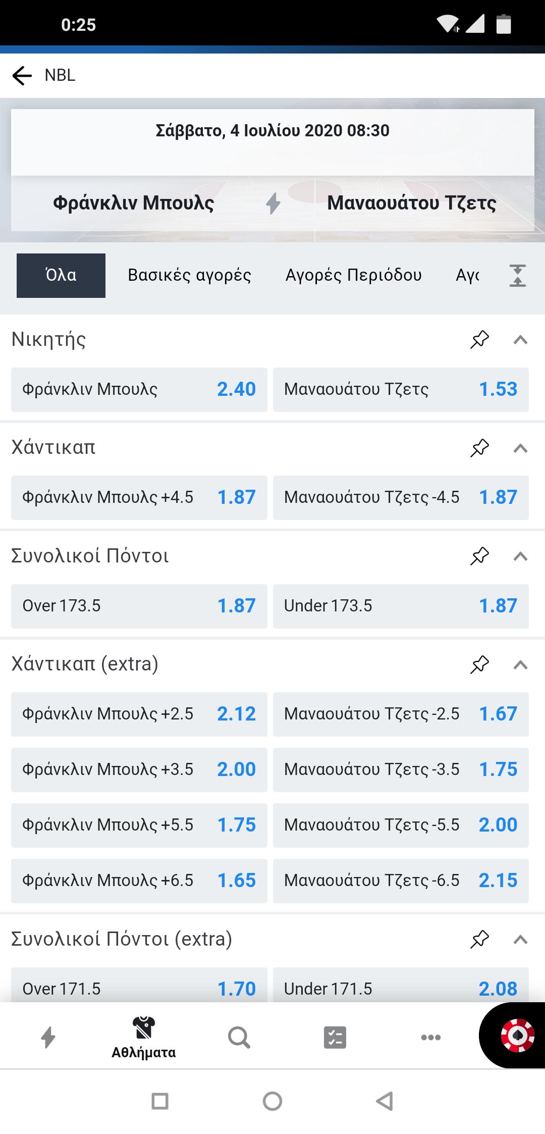 Screenshot_2020-07-04-00-25-14-089_com.android.chrome.png