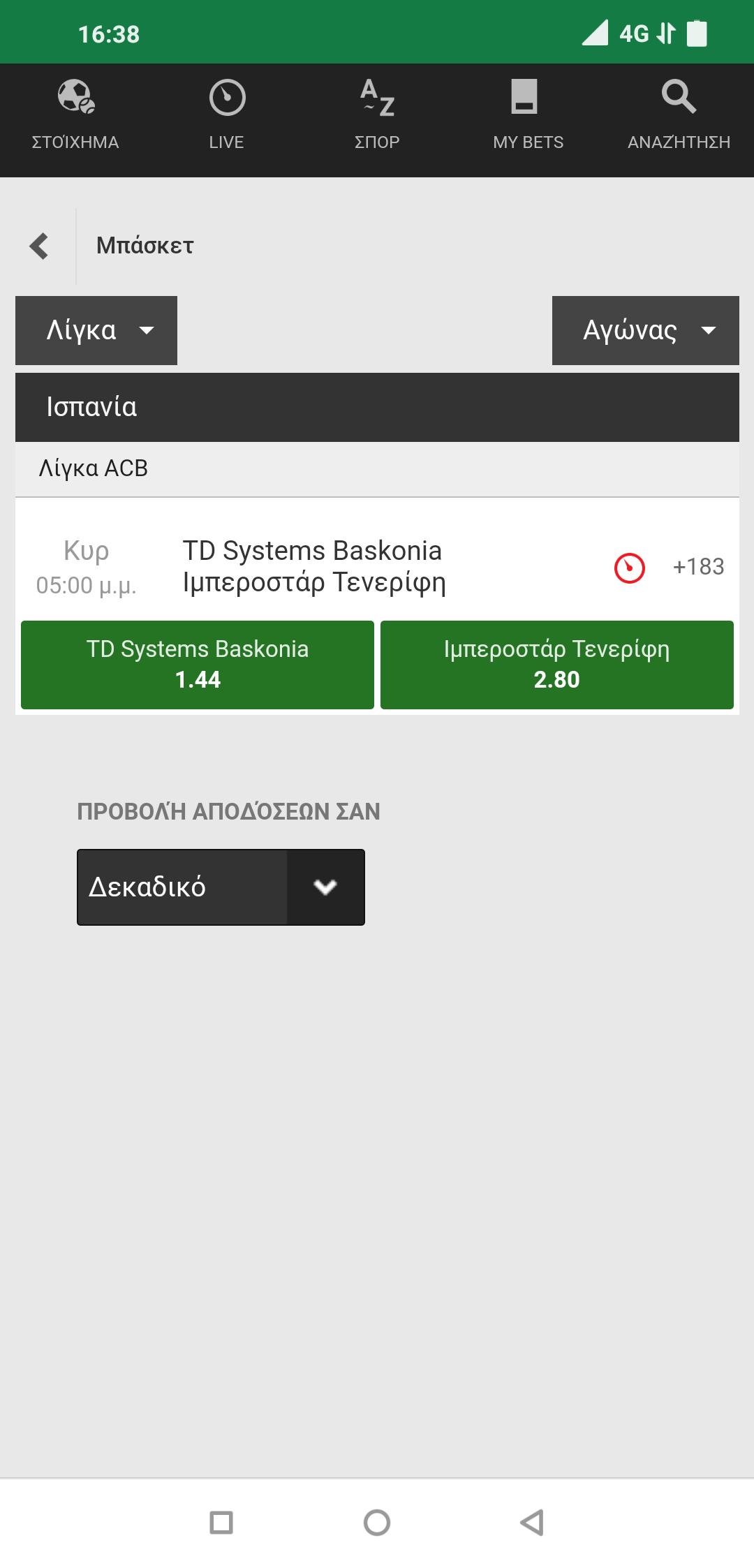 Screenshot_2020-12-20-16-38-07-124_com.android.chrome.png
