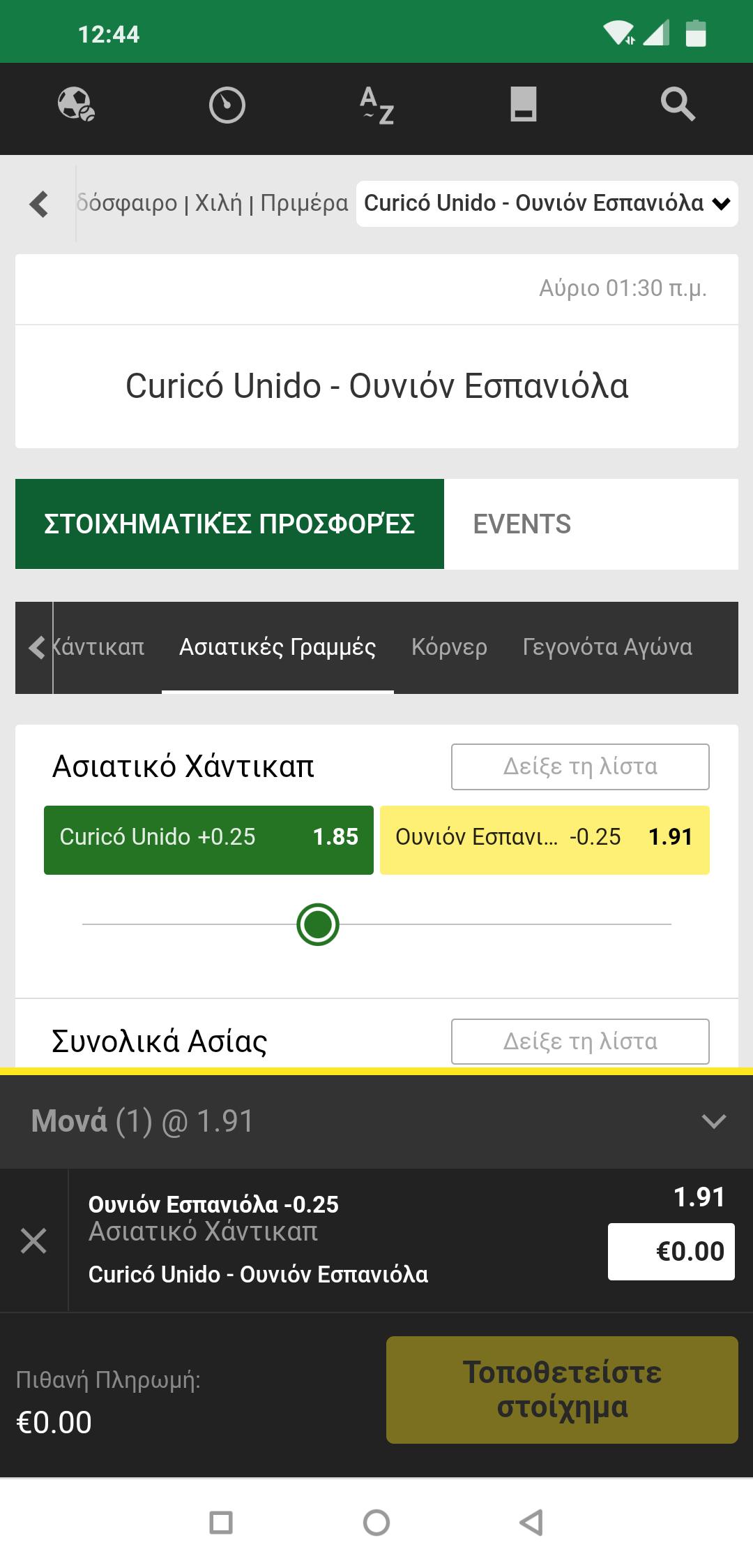 Screenshot_2020-12-21-12-44-11-423_com.android.chrome.png
