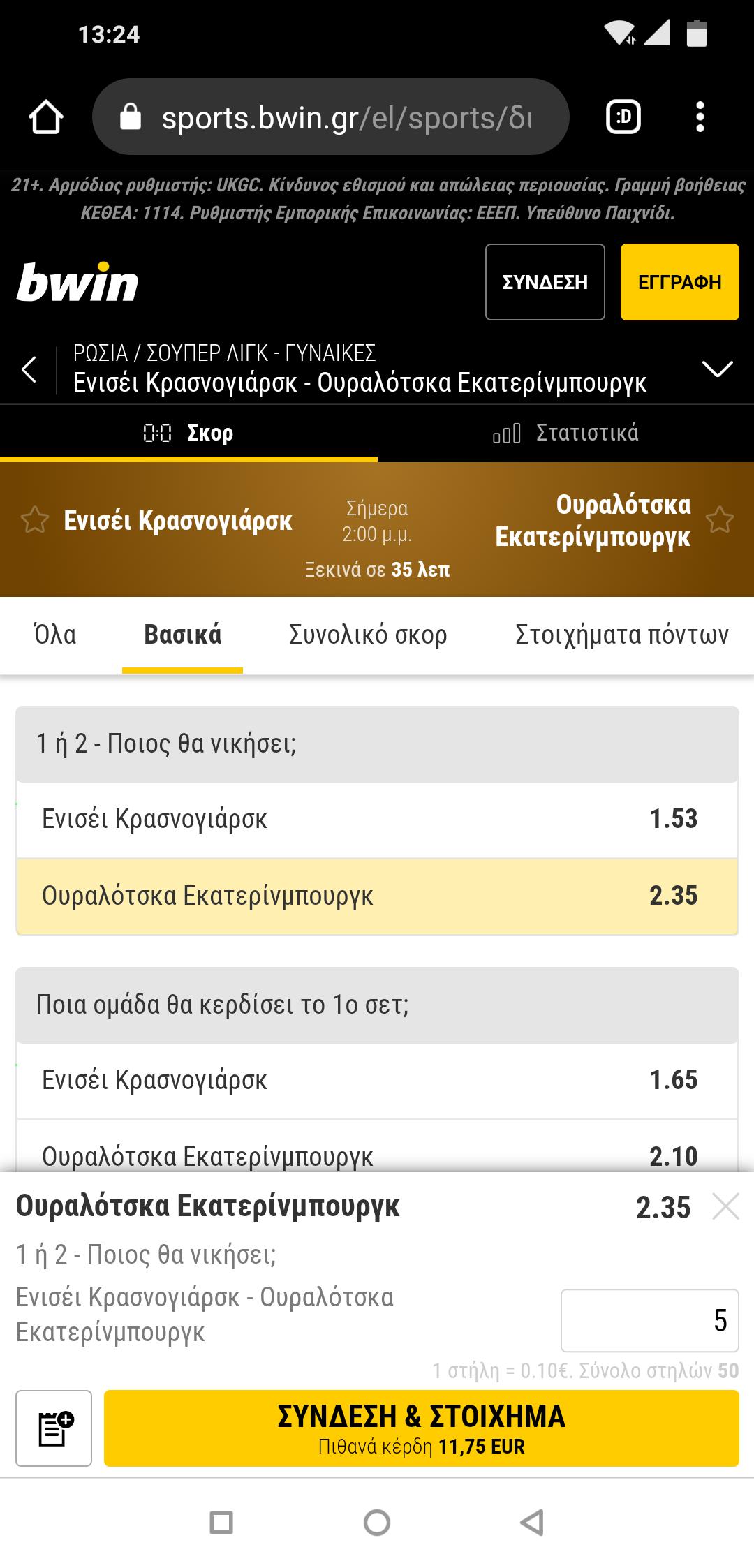 Screenshot_2020-12-21-13-24-05-327_com.android.chrome.png