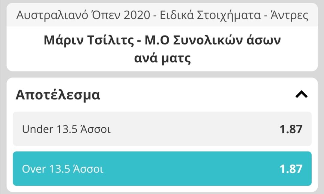 Screenshot_20200116_220300.jpg