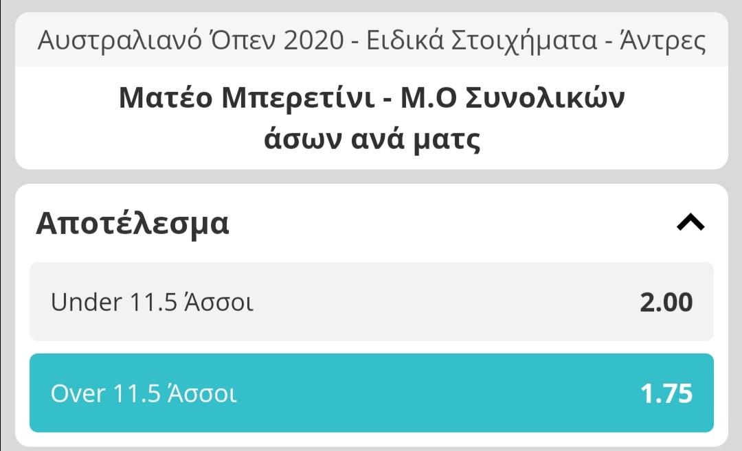 Screenshot_20200119_235657.jpg