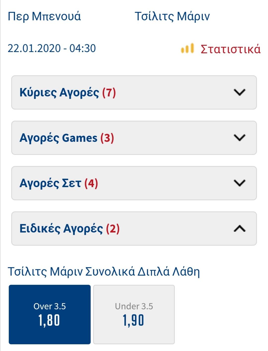 Screenshot_20200121_231557.jpg