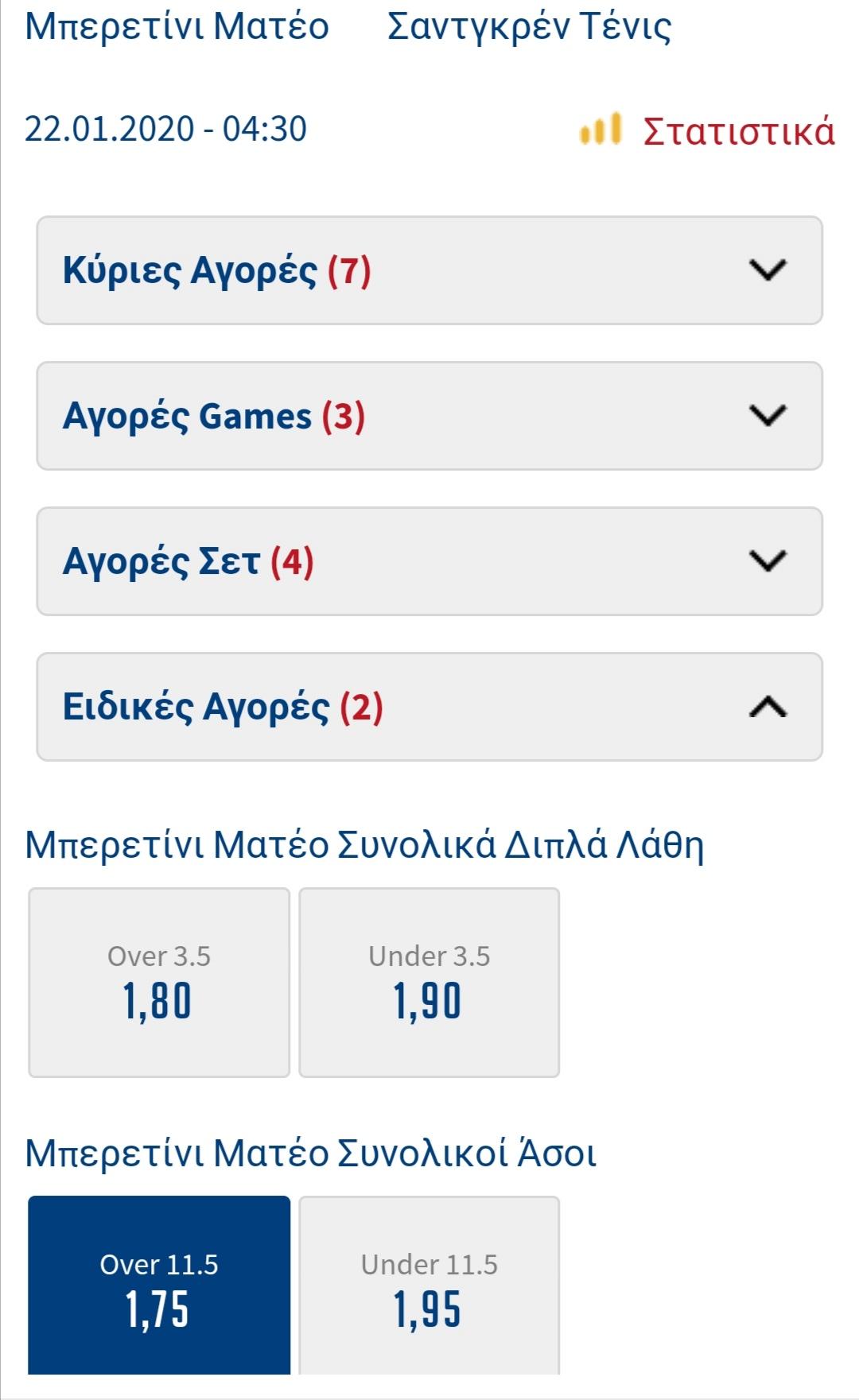 Screenshot_20200122_002923.jpg