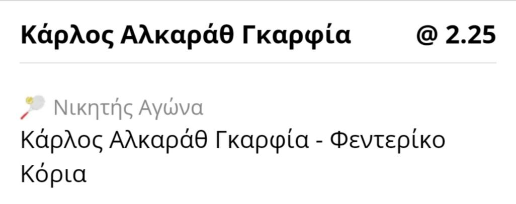 Screenshot_20200218_184257.jpg