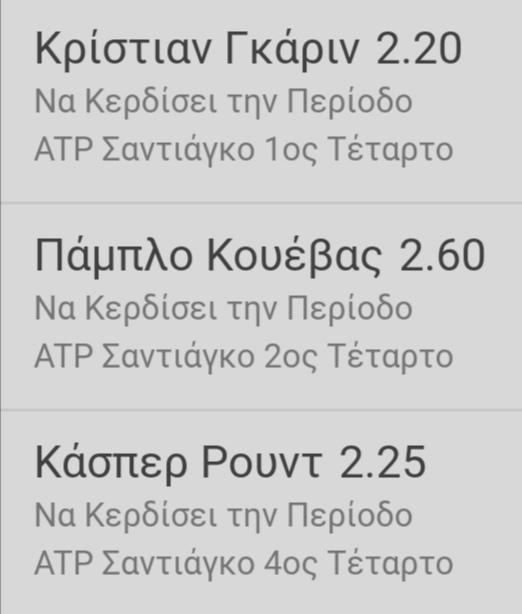 Screenshot_20200224_120842.jpg