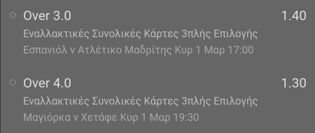 Screenshot_20200229_115537.jpg