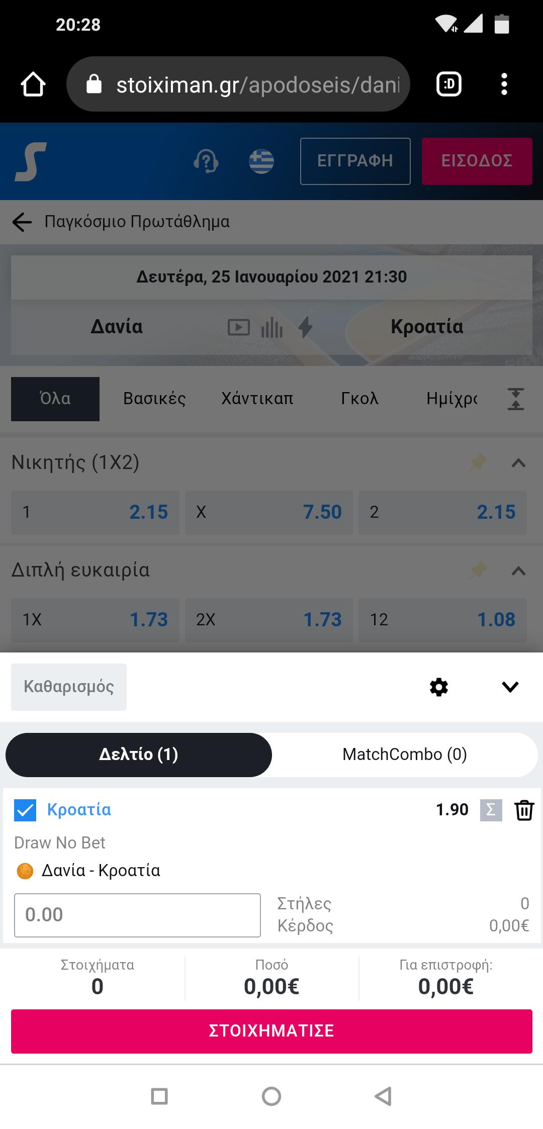 Screenshot_2021-01-25-20-28-34-144_com.android.chrome.png