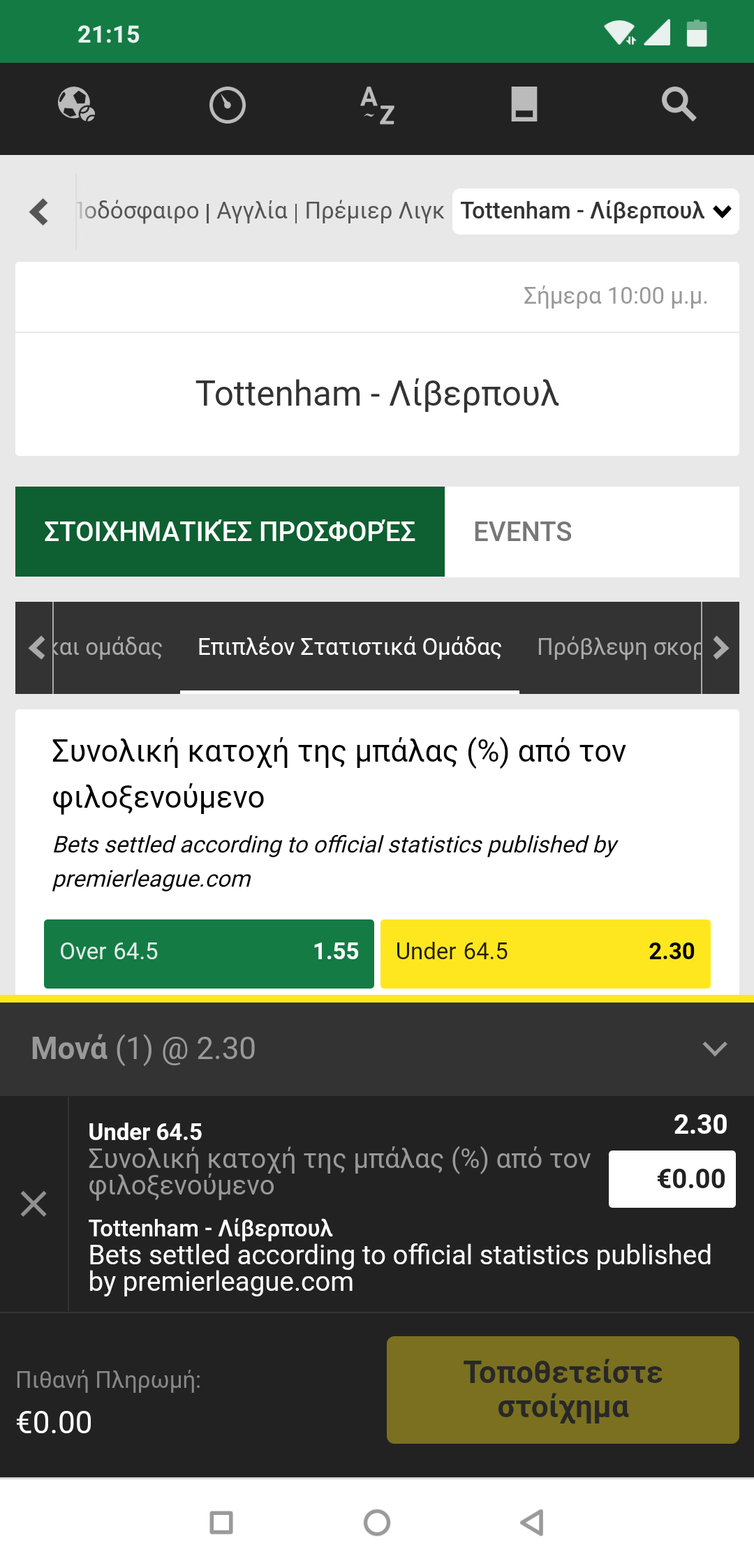 Screenshot_2021-01-28-21-15-15-122_com.android.chrome.png