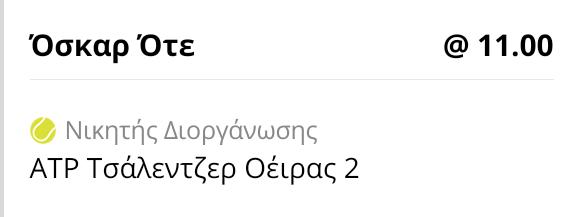 Screenshot_20210406-045050~2.png