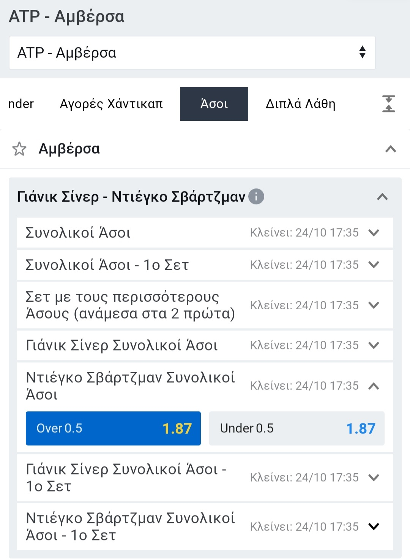 Screenshot_20211024-140032_Samsung Internet.jpg