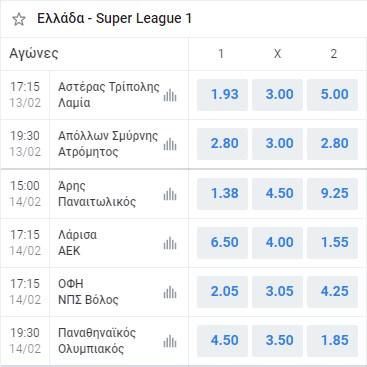 super_league.jpg