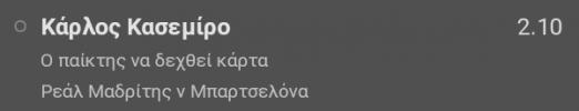 Screenshot_20210410-215050 ~ 2.png
