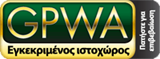 gpwa infobeto approved