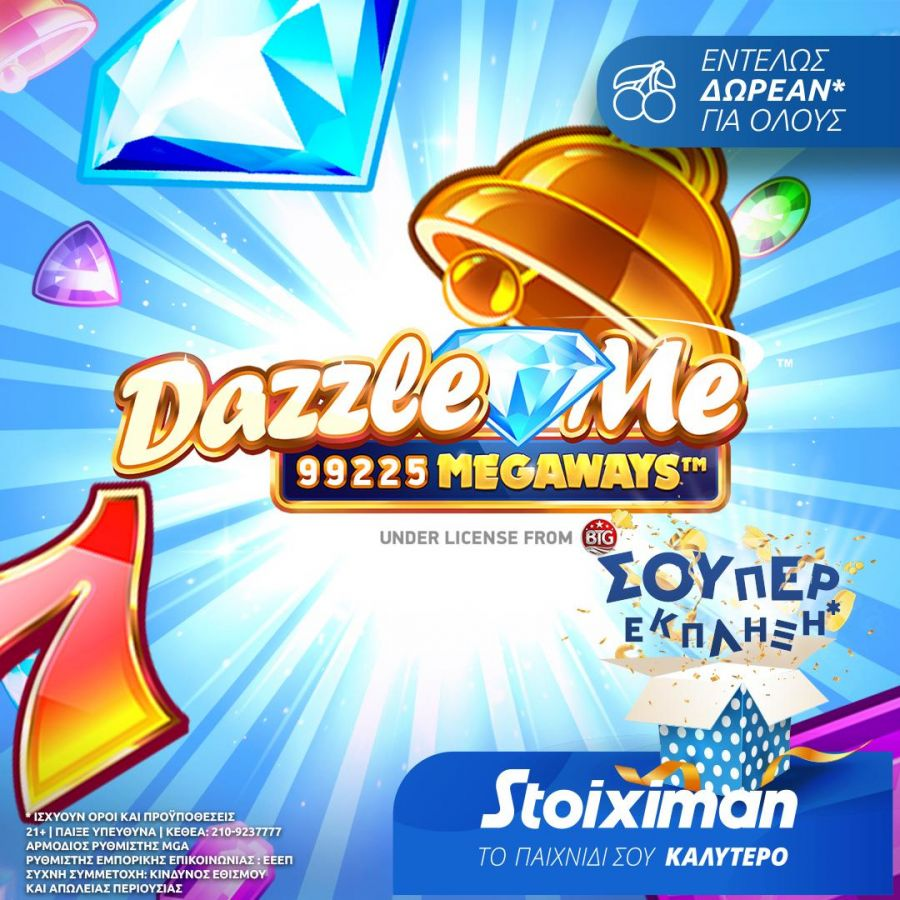 Super surprise completely free * for everyone at Stoiximan Casino on Saturday!