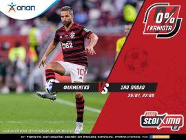 Flamengo - Sao Paulo cu aromă de samba și 0% rake!