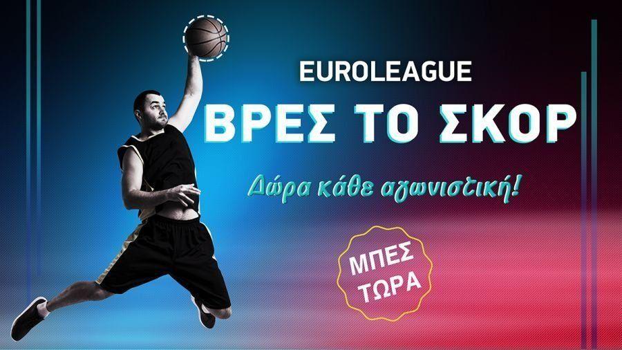 EuroLeague Competition: Double Match? Double gift!