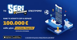 Seri has returned and distributed 100.000 € every month!