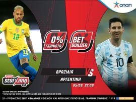 Kosovo - Grecia și Brazilia - Argentina cu cote sporite!