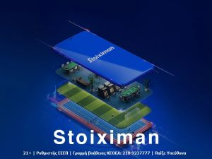 Stoiximan.gr Analysis - Complete guide for the player!