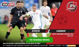 Calificări la Cupa Mondială cu cote SUPER la Pamestoixima.gr!