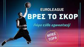 Competiția Euroliga: Olympiakos scade 500, PAO împotriva Sfeiropoulos