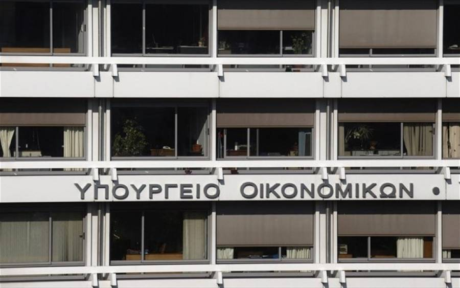The Ministry of Finance has announced the 24 companies of the transition period.