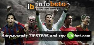 Freebets for everyone in the new betting contest