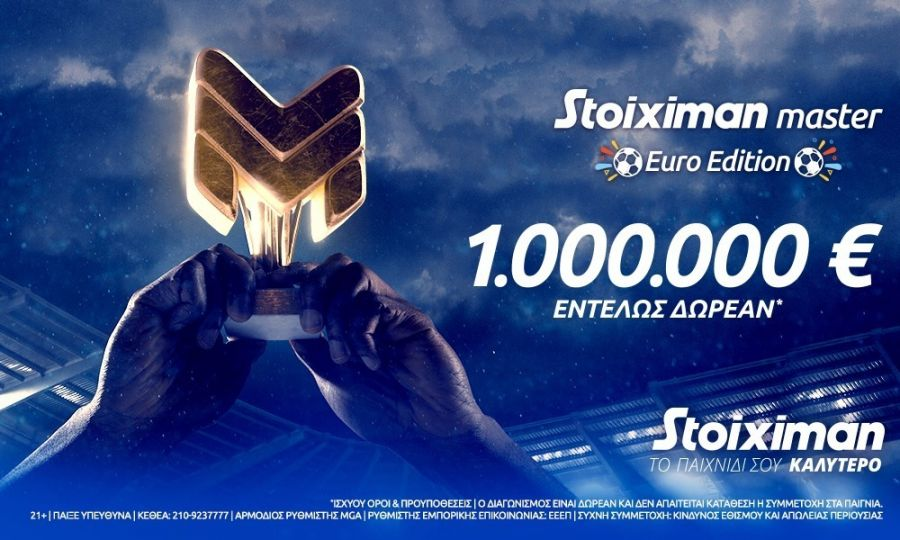 Stoiximan Master: € 10.000 every day & 1.000.000 big prize completely free *
